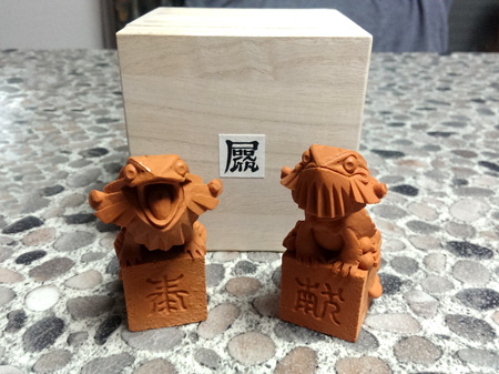 フトアゴ狛犬